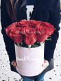Rose Surprise Box - Online roses box to Pakistan