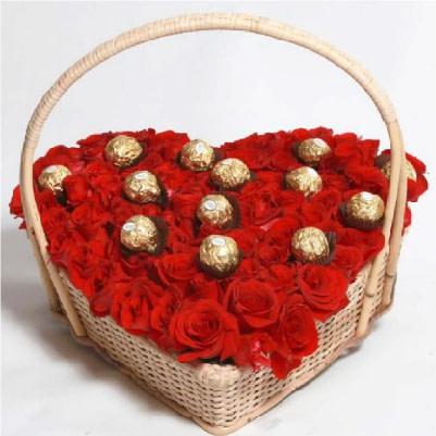 Splendor Ferrero Roses Heart Basket - SendFlowers.pk