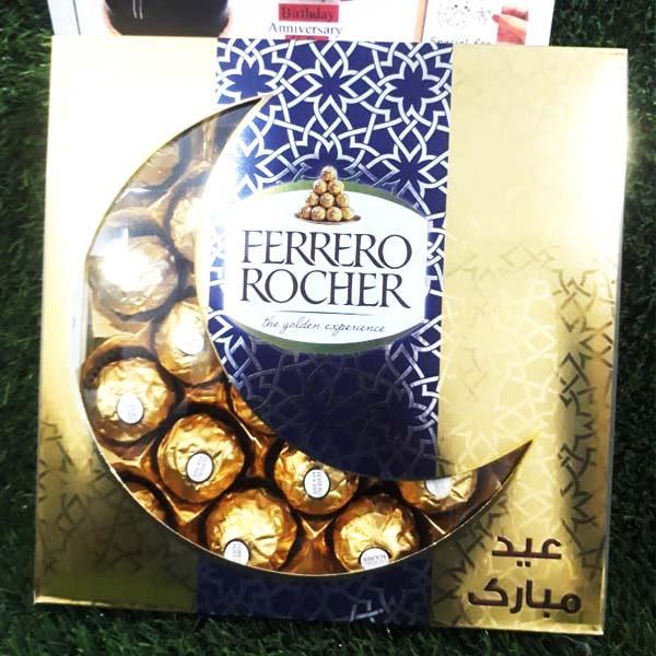 Eid With Ferrero Rochers - SendFlowers.pk